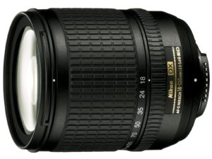 Nikon AF-S DX Zoom 18-135mm f/3.5-5.6G IF-ED